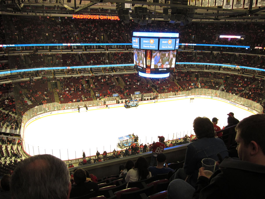 Solid View From Beneath The Press Box United Center