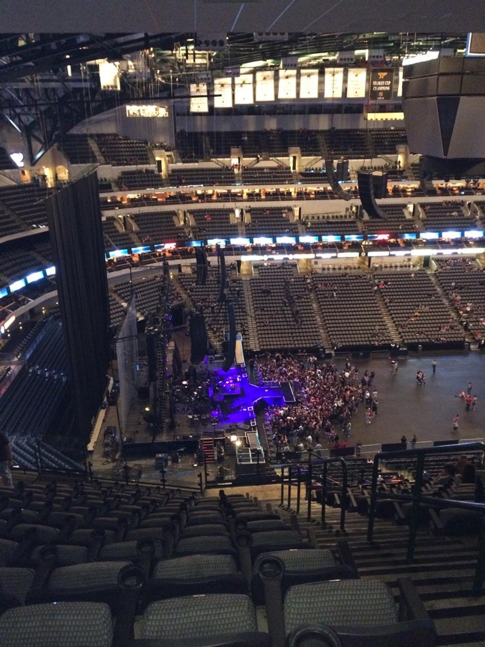 American Airlines Center Section 328 Concert Seating