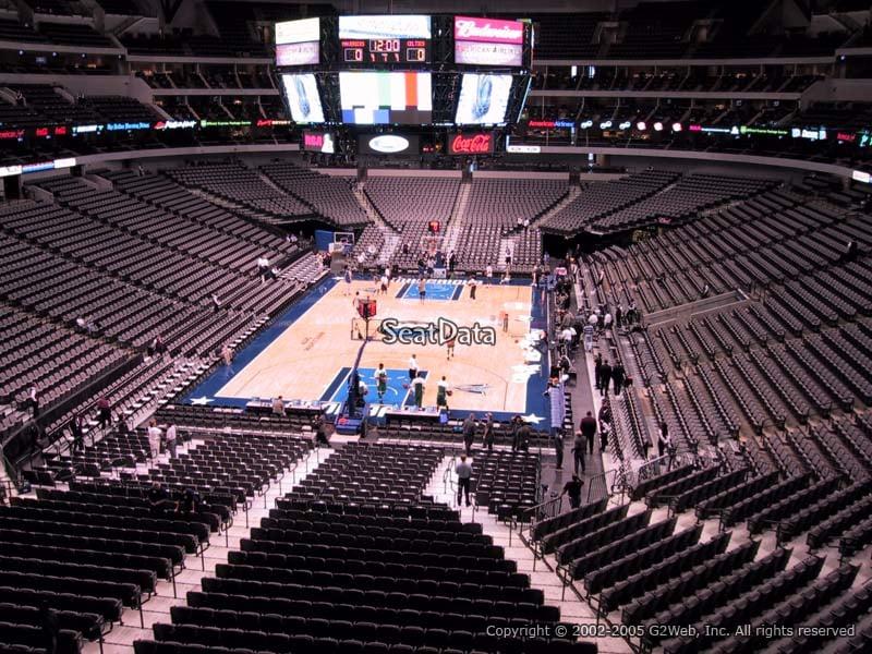 American Airlines Center Section 225 Dallas Mavericks