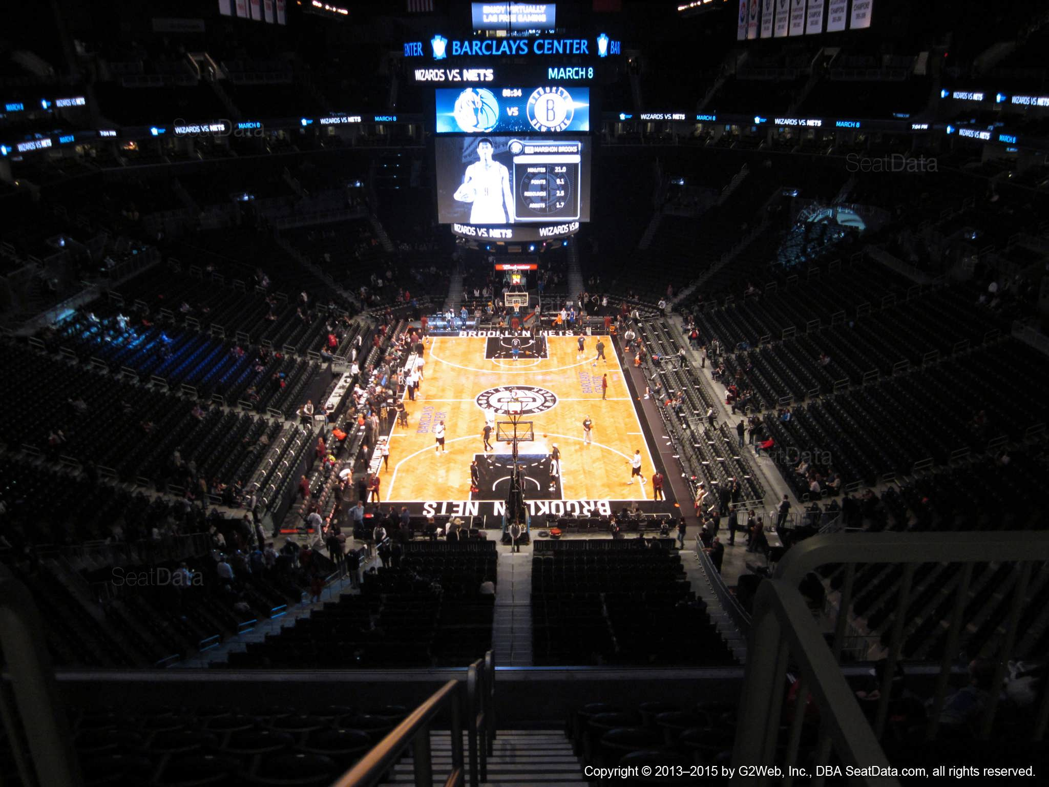 Madison Square Garden: Barclays Center Section 201