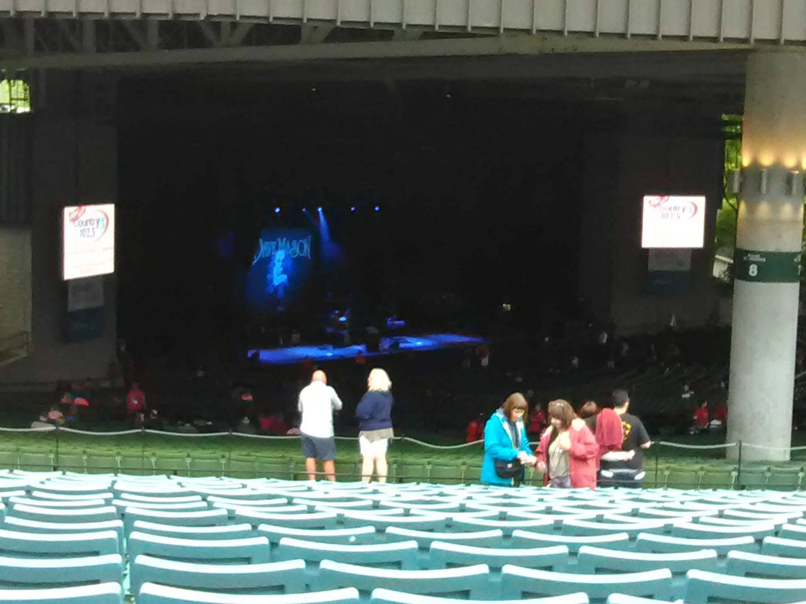 Xfinity Theater Seating View Elcho Table
