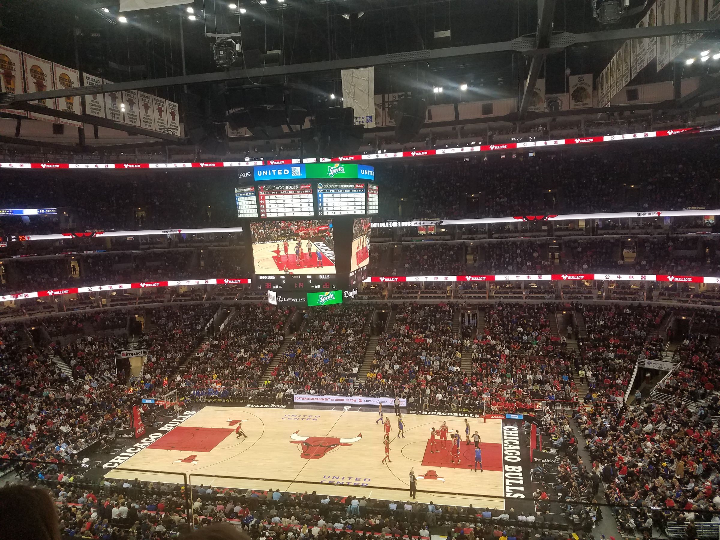 Chicago Bulls Seat View for United Center Section 316, Row 2, Seat 5