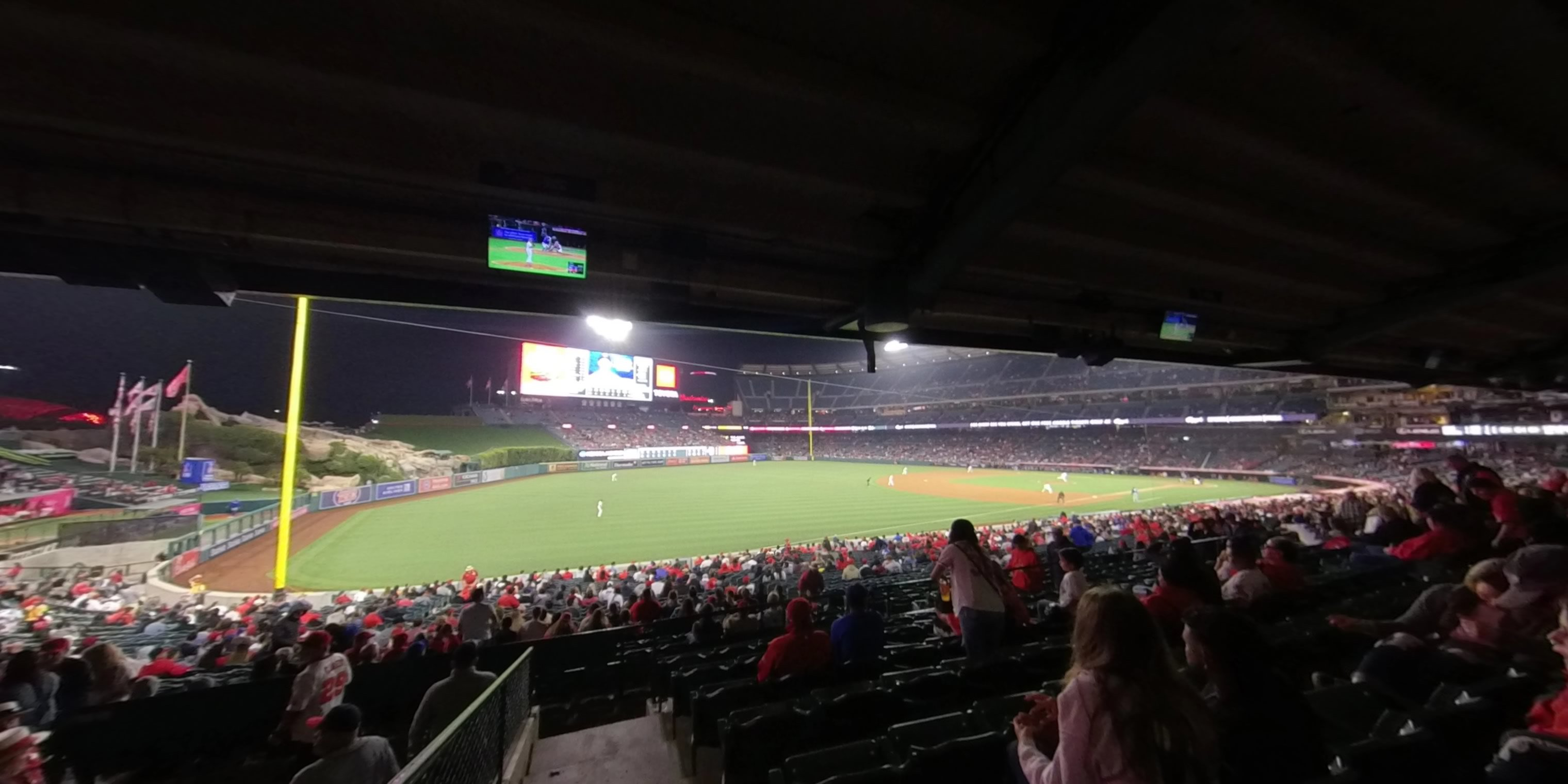 360° Photo From Angel Stadium Section 205