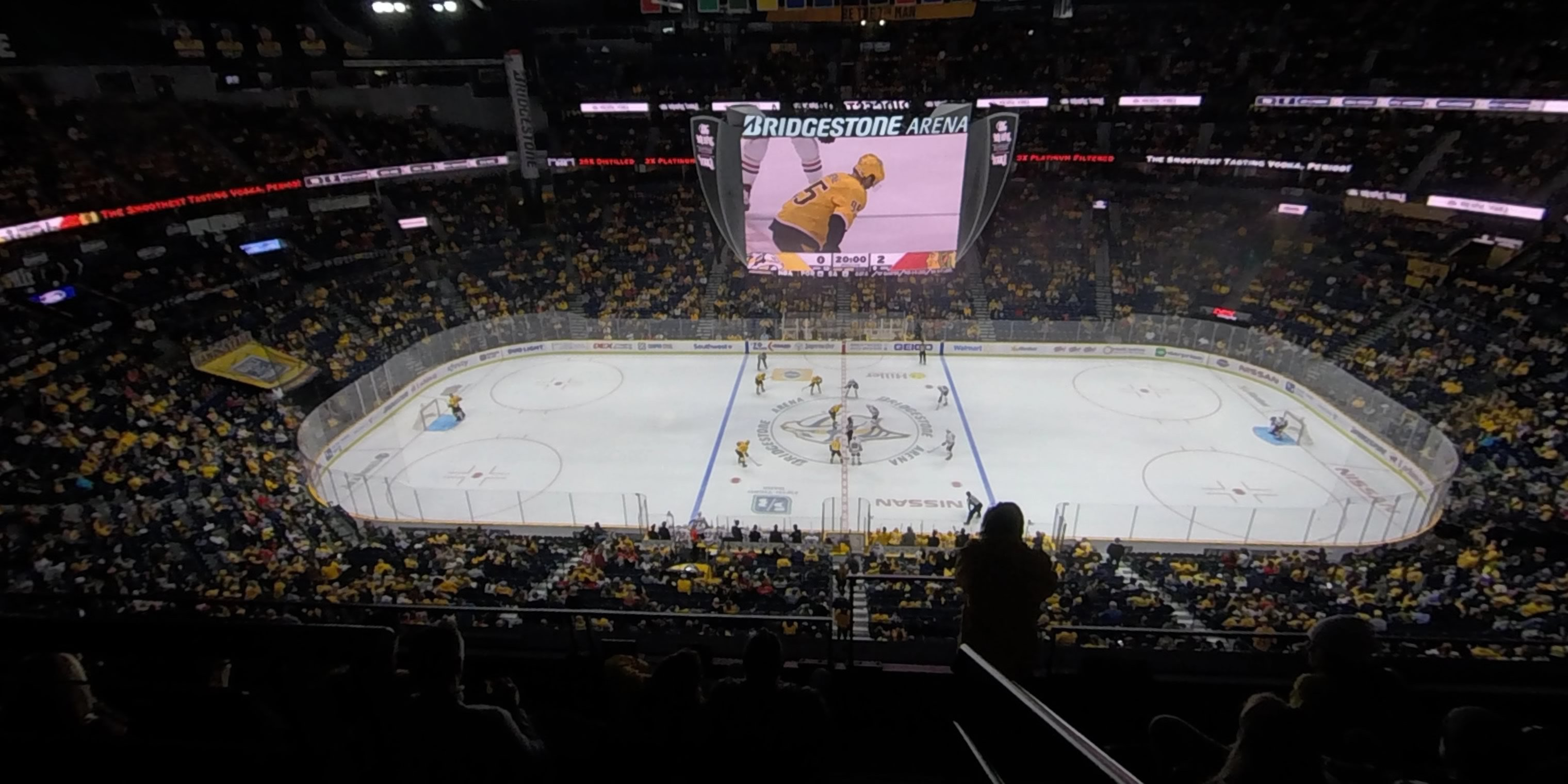 360° Photo From Bridgestone Arena Section 326