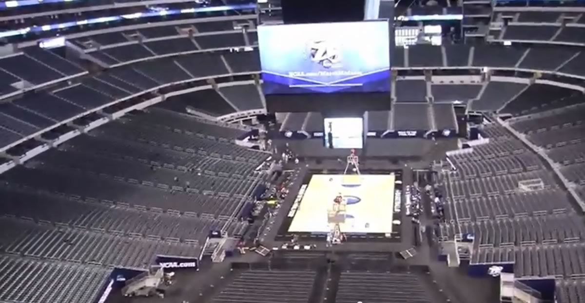 Section 457 at AT&T Stadium for Basketball - RateYourSeats.com