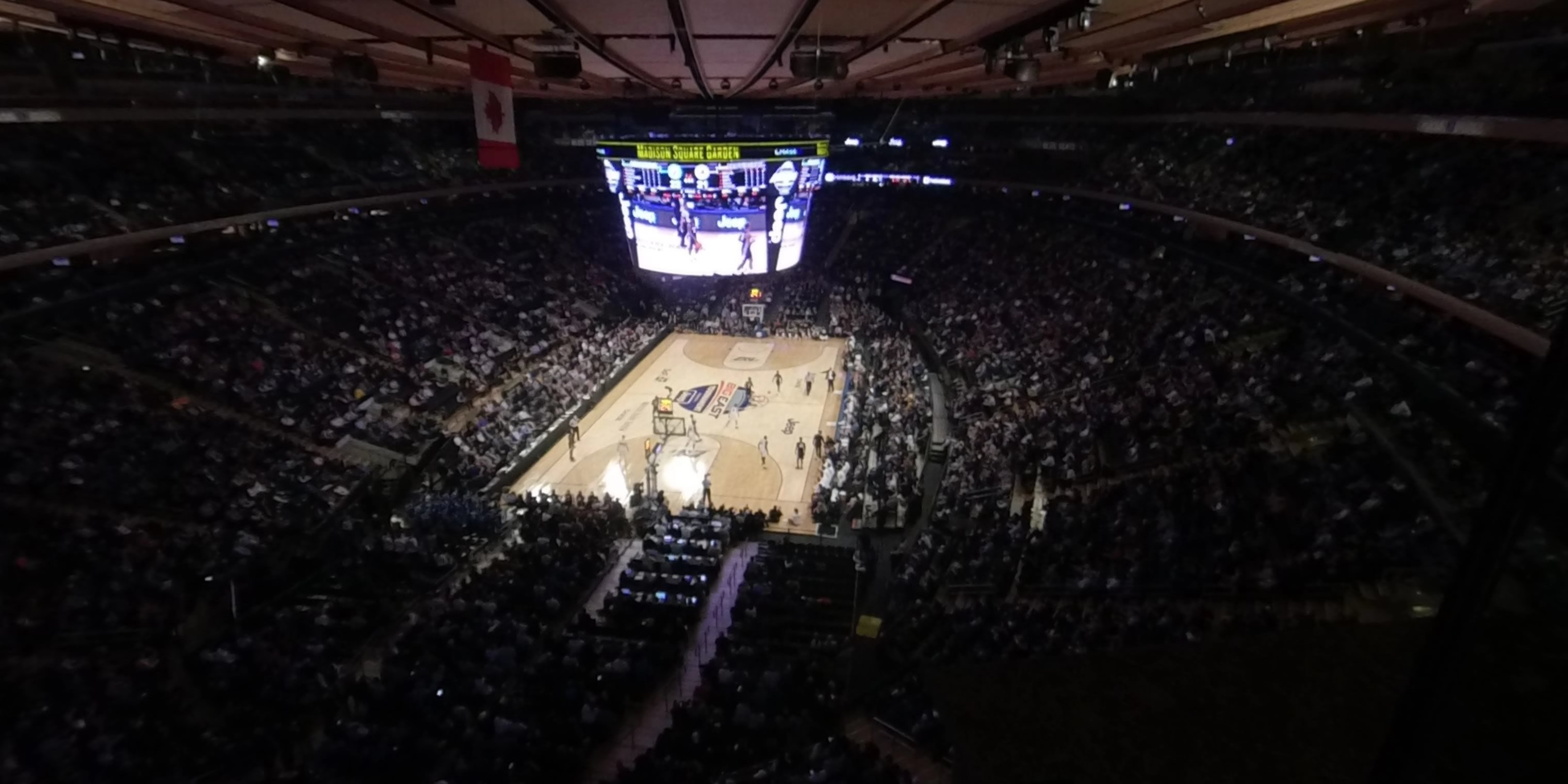 360° Photo From Madison Square Garden Section 306