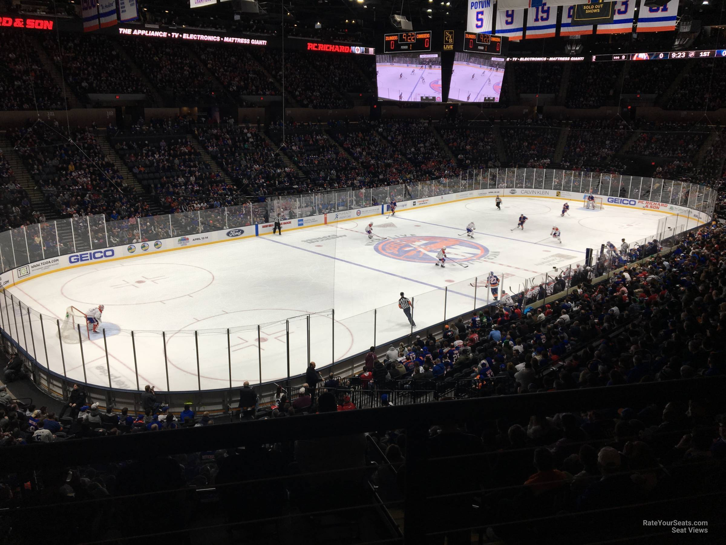 Seat View for Nassau Coliseum Section 228, Row 5
