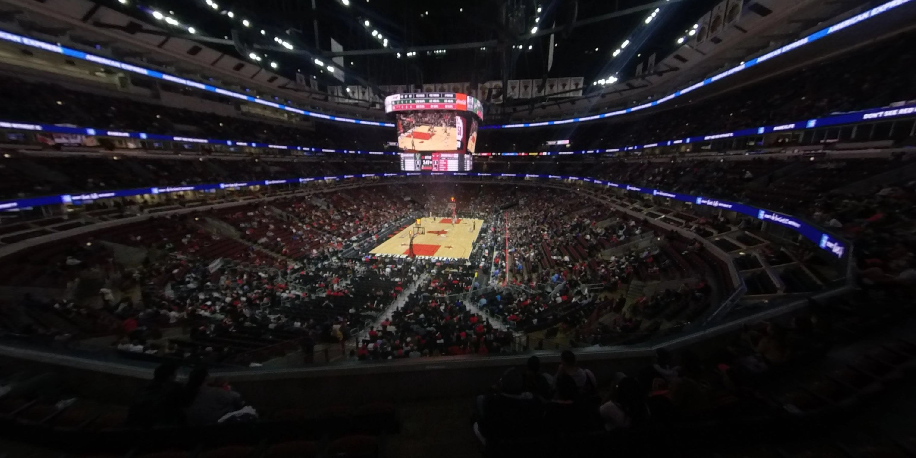 360° Photo From United Center Section 207