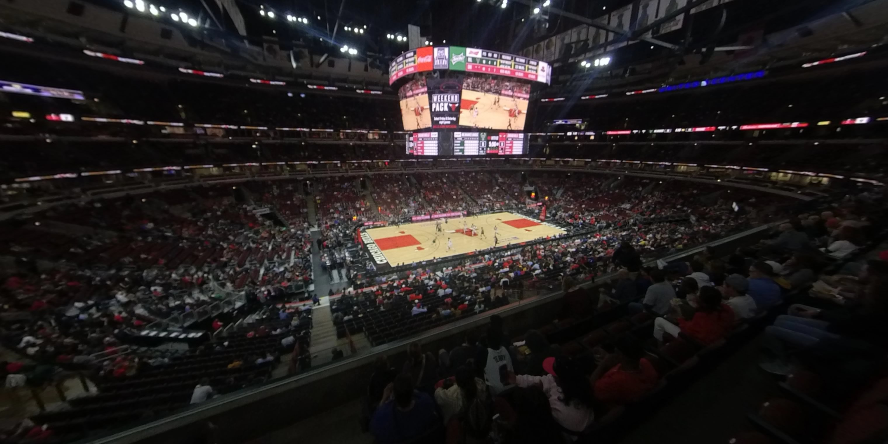 360° Photo From United Center Section 219