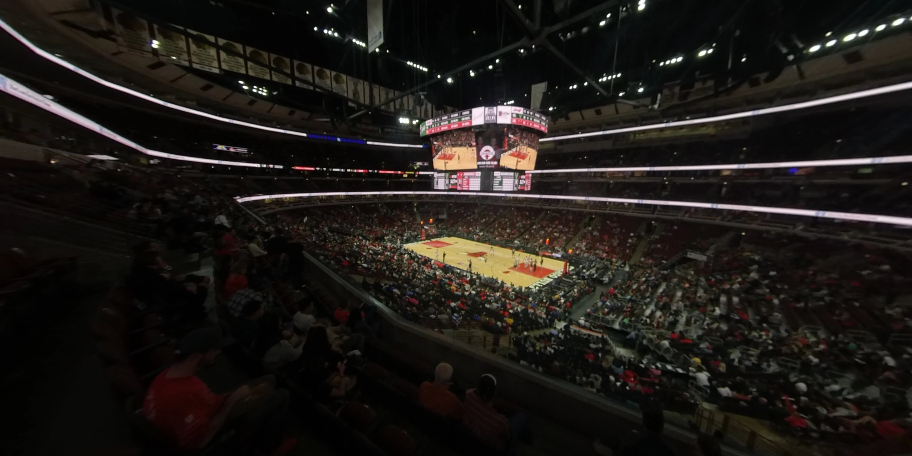 360° Photo From United Center Section 232