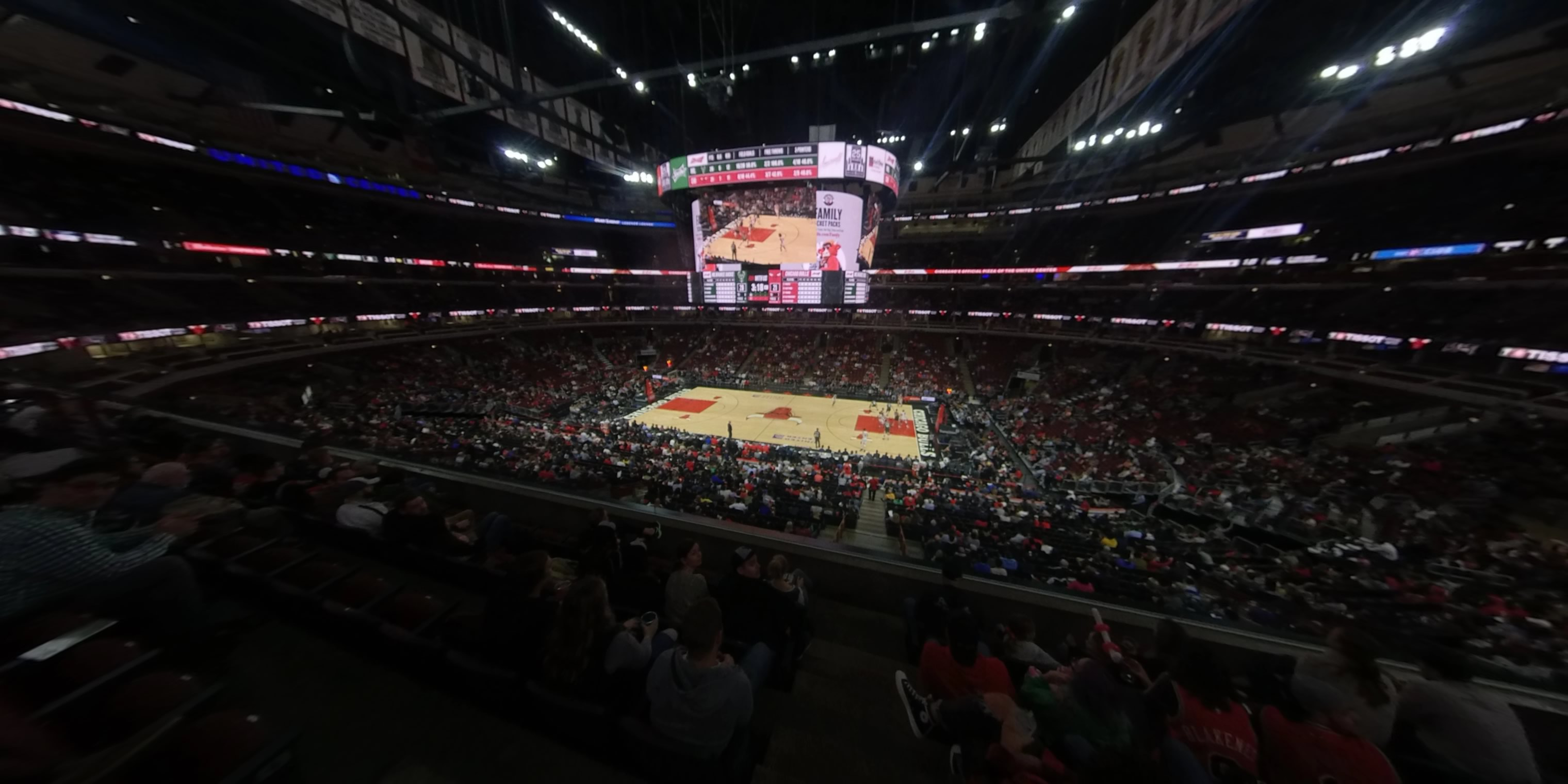 360° Photo From United Center Section 234