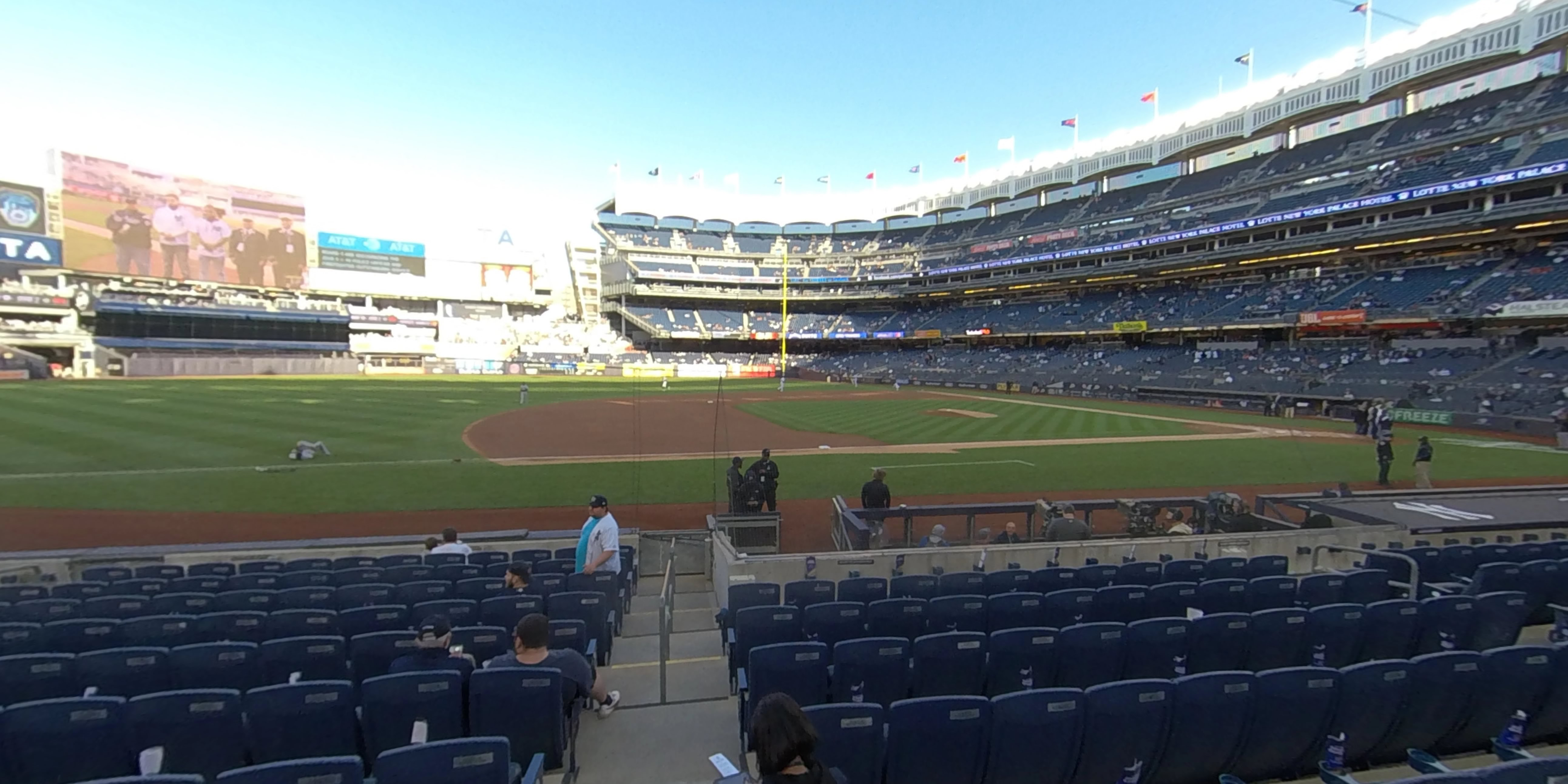 360° Photo From Yankee Stadium Section 25