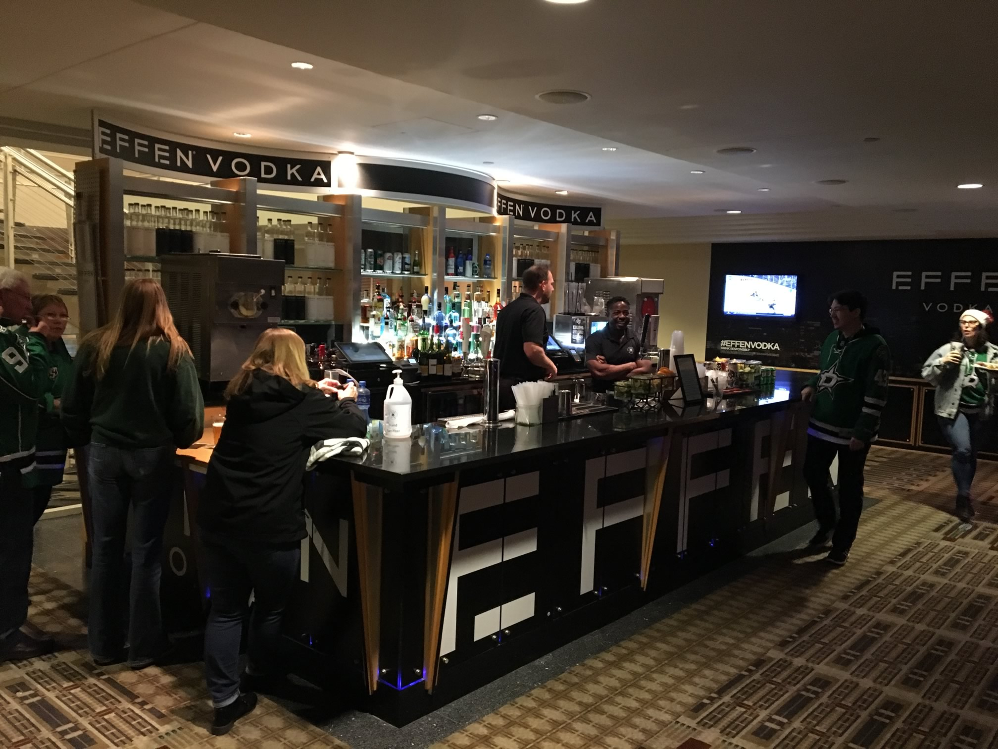 American Airlines Center Premium Bars