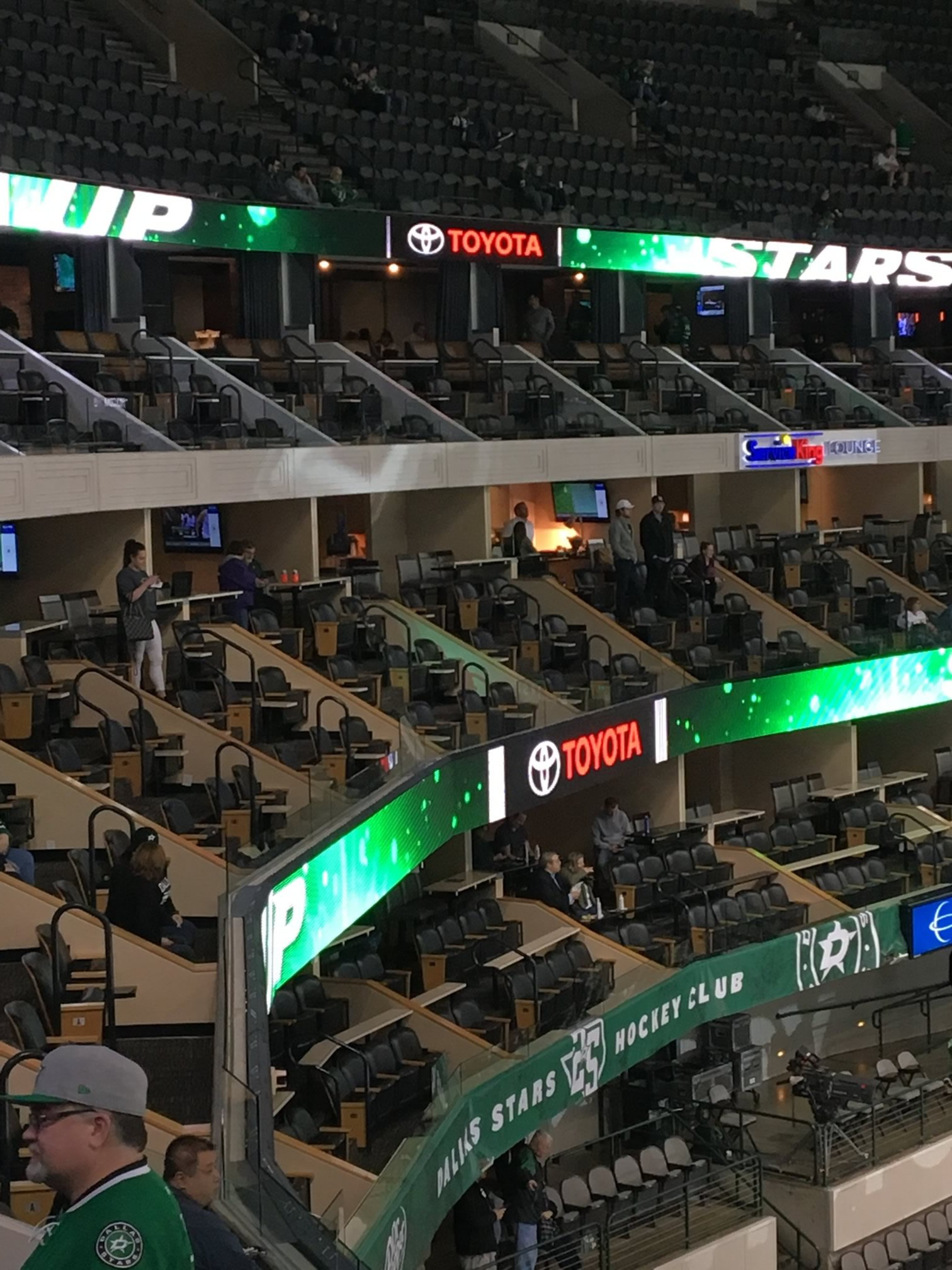 American Airlines Center Suites Concert Seating