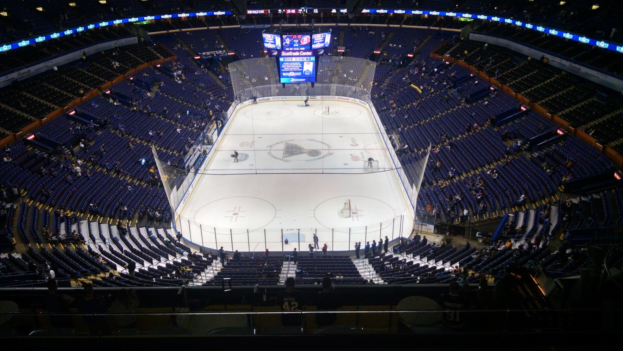 The view from the Pepsi Plaza on the northeast end of the rink